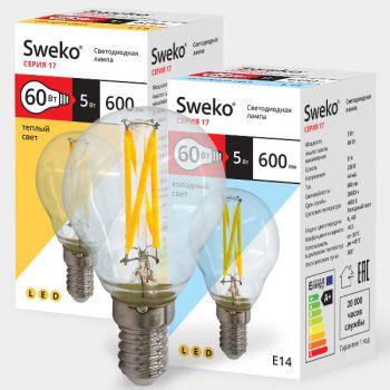 Филаментная лампа формы шар прозрачный 5Вт Е14 220В 17LED