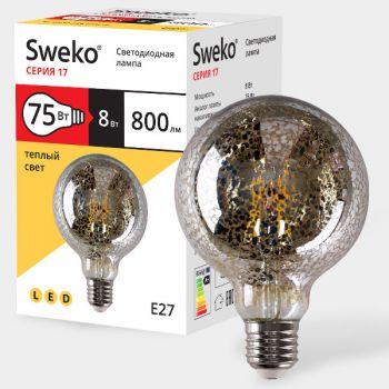 Филаментная лампа формы большой шар с золотым рисунком 8Вт Е27 220В 17LED