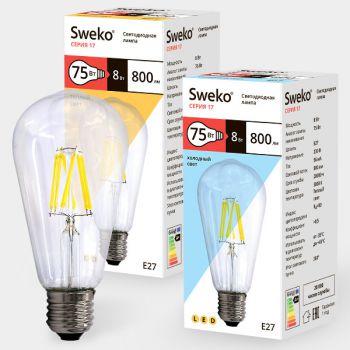 Филаментная лампа формы лампы Эдисона прозрачная 8Вт Е27 220В 17LED