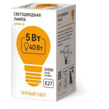 Филаментная лампа формы шар прозрачный 5Вт Е27 220В 17LED