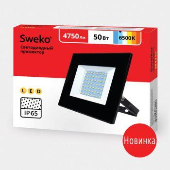 Прожекторы светодиодные SWEKO серии SFL 50Вт
