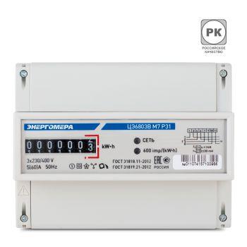 ЦЭ6803В 1 230В 10-100А 3ф. 4пр. М7 Р31